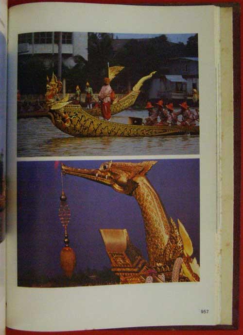 ที่ระลึกภาพประวัติศาสตร์แห่งราชวงศ์จักรีกรุงรัตนโกสินทร์ 200 ปี 7