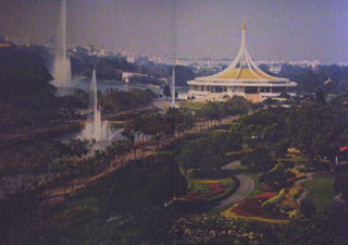 สมุดภาพประวัติสวนหลวง ร.๙ ครบรอบ 20 ปี (พร้อมกล่อง) 1