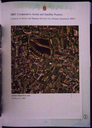 สมุดภาพประวัติสวนหลวง ร.๙ ครบรอบ 20 ปี (พร้อมกล่อง) 7