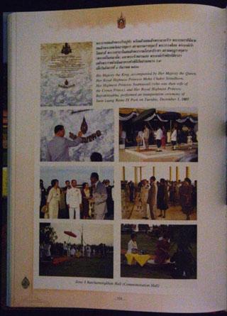 สมุดภาพประวัติสวนหลวง ร.๙ ครบรอบ 20 ปี (พร้อมกล่อง) 10