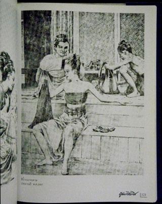 ๑๐๐ ปี  เหม  เวชกร * 11