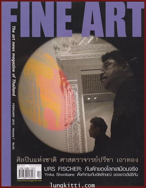 FINE ART Magazine vol. 7 no. 64