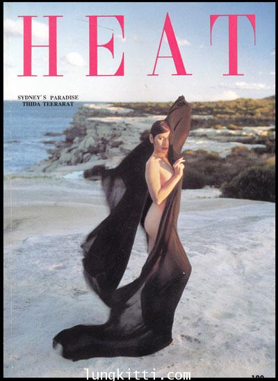 นิตยสาร HEAT VOL 4 / ธิดา ธีรรัตน์