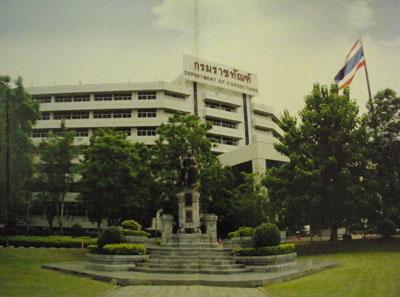 ตำนานคุกไทย 1