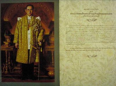 ตำนานคุกไทย 15
