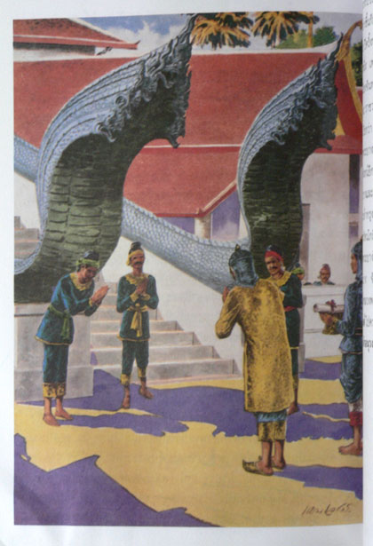 ภาพประวัติศาสตร์ (กรุงรัตนโกสินทร์ตอนต้น) 10