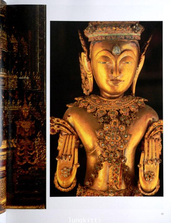 Buddha Images in the Grand Palace / John Hoskin 20