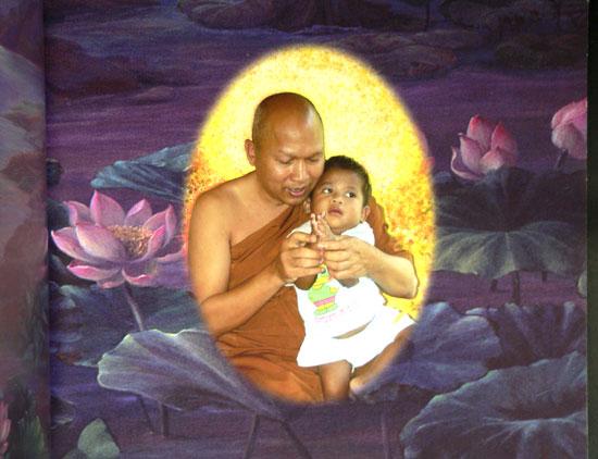 พุทธประวัติ  ( History of Buddha) 1