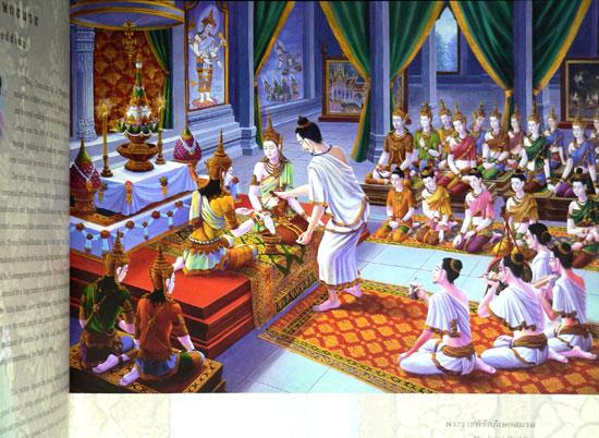 พุทธประวัติ  ( History of Buddha) 5