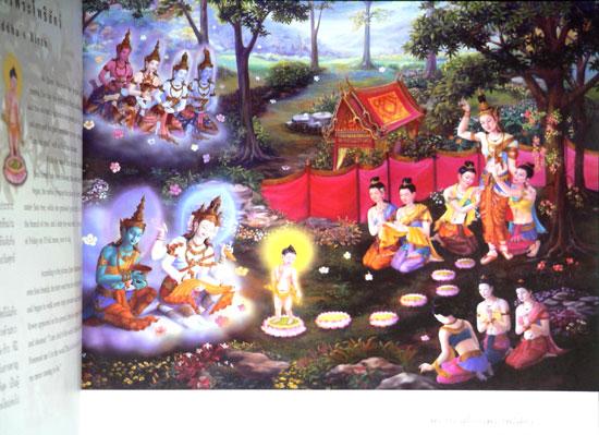 พุทธประวัติ  ( History of Buddha) 7