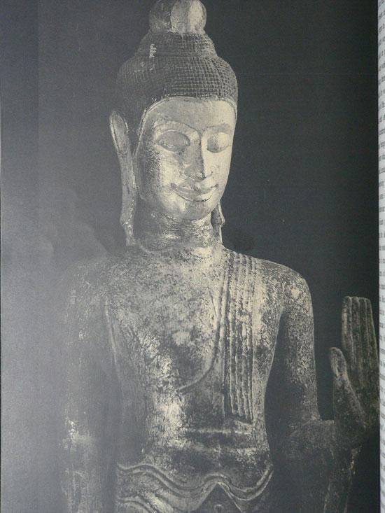 80 ปีแห่งการอนุรักษณ์มรดกไทย 5