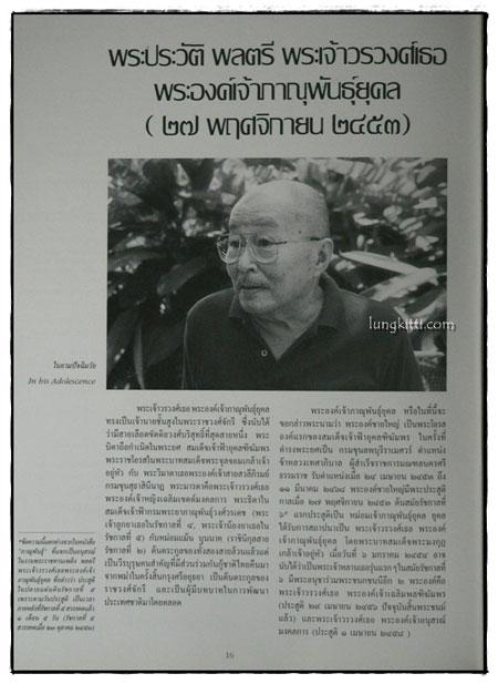 สมบัติของไทย 5