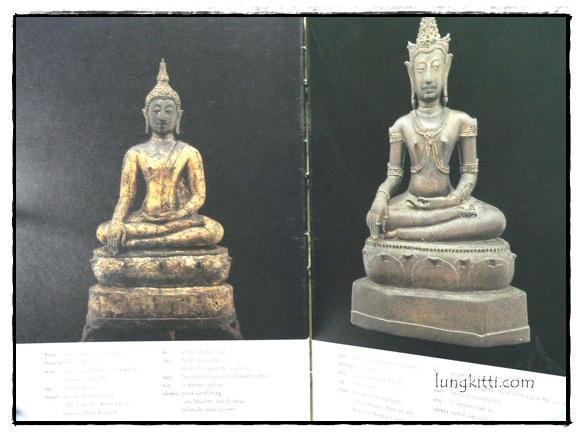สมบัติของไทย 19