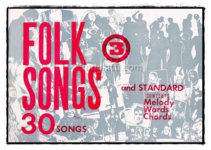 อัลบั้มรวมเพลง FOLK SONGS  ชุด 3