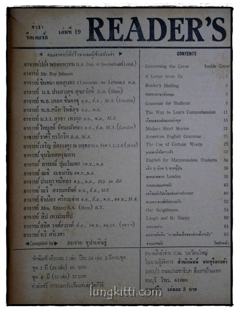 Reader's รีดเดอร์ เล่มที่ 19 2