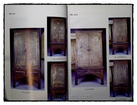 ตู้ลายทอง  ภาค ๒ เล่ม ๒ (สมัยรัตนโกสินทร์) 6