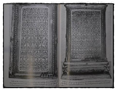 ตู้ลายทอง  ภาค ๒ เล่ม ๒ (สมัยรัตนโกสินทร์) 15