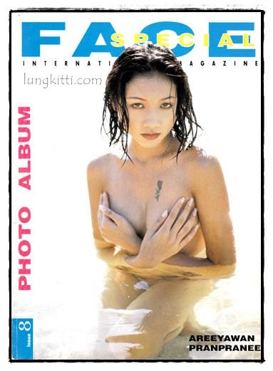 นิตยสาร FACE SPECIAL PHOTO ALBUM 8