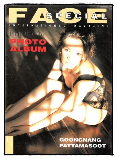 นิตยสาร FACE SPECIAL PHOTO ALBUM 7