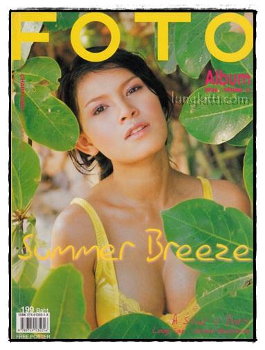 นิตยสาร FOTO ALBUN  Volume 11 / 2006