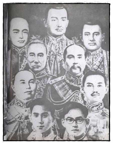 ประมวลภาพประวัติศาสตร์ชาติไทย 4