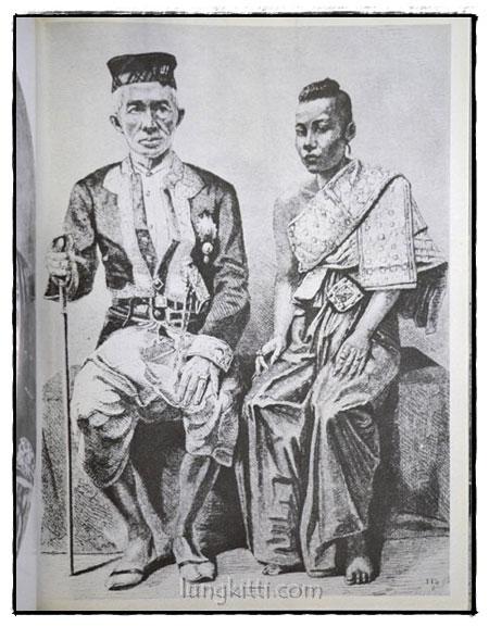 ประมวลภาพประวัติศาสตร์ชาติไทย 5