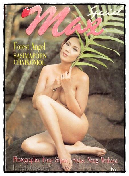 Max Special  Vol.8