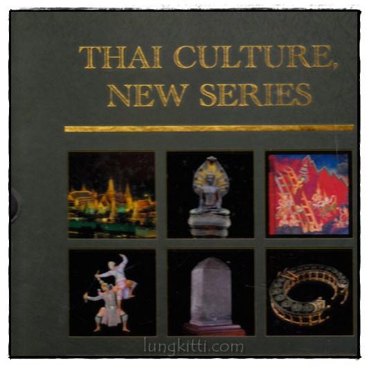 THAI CULTURE, NEW SERIES