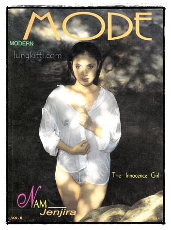 MODE MODERN Vol. 6