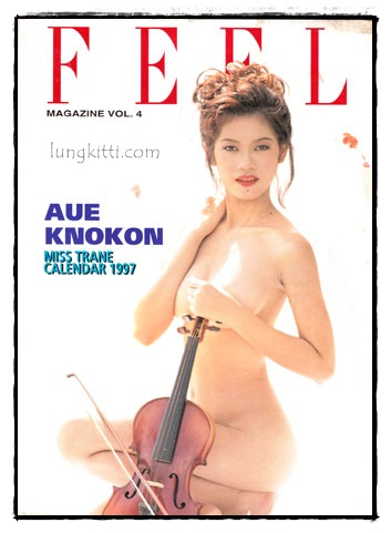 FEEL MAGAZINE Vol. 4 / 1997 nbsp;