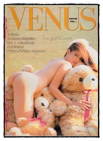 VENUS Secret Vol. 8