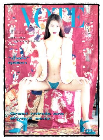 VOTE Dream Girls Vol. 1 (ฉบับปฐมฤกษ์)