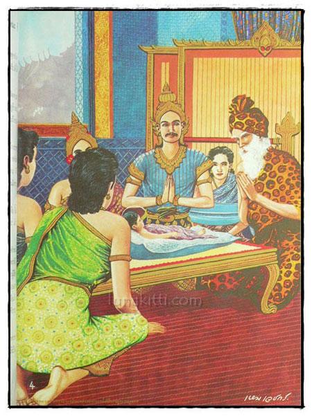 สมุดภาพพระพุทธประวัติ  เหม เวชกร เขียนภาพประกอบเรื่อง 4