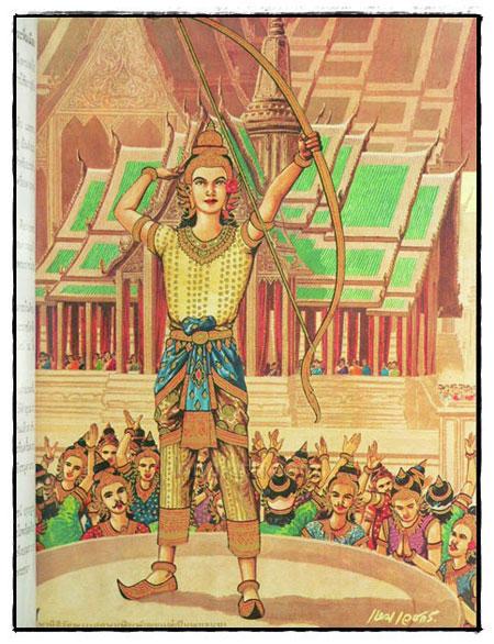 สมุดภาพพระพุทธประวัติ  เหม เวชกร เขียนภาพประกอบเรื่อง 5