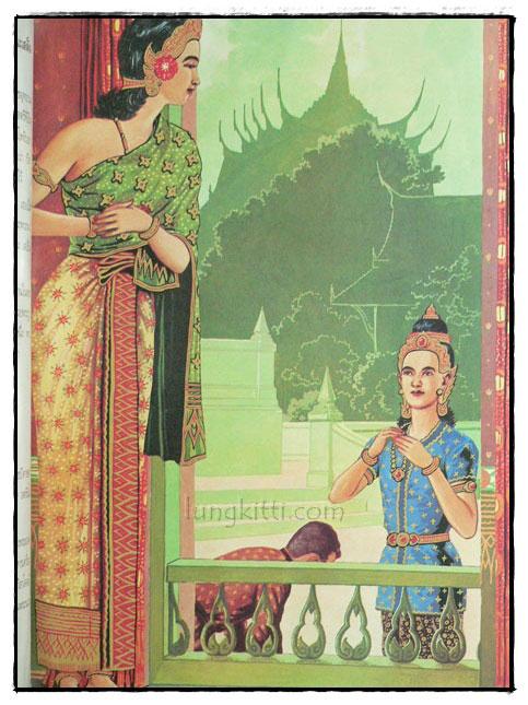 สมุดภาพพระพุทธประวัติ  เหม เวชกร เขียนภาพประกอบเรื่อง 6