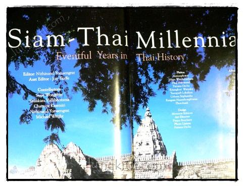Siam – Thai MILLENNIA Eventful Years in Thai History 1
