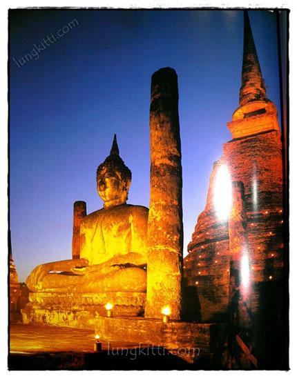 Siam – Thai MILLENNIA Eventful Years in Thai History 8