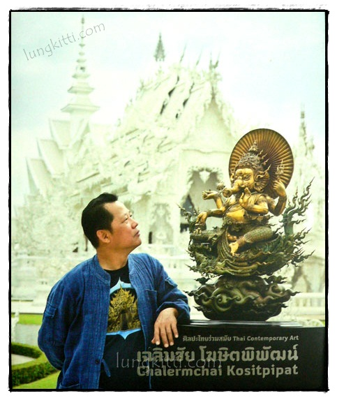 ศิลปะไทยร่วมสมัย THAI CONTEMPORARY