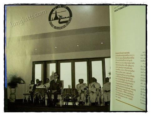 50 ปีทอง การท่องเที่ยวแห่งประเทศไทย 4