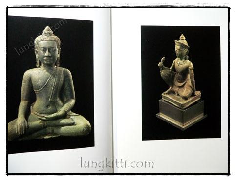 พิพิธภัณฑ์ ปราสาท มรดกล้ำค่าของไทย 5