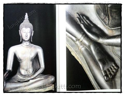 พิพิธภัณฑ์ ปราสาท มรดกล้ำค่าของไทย 6