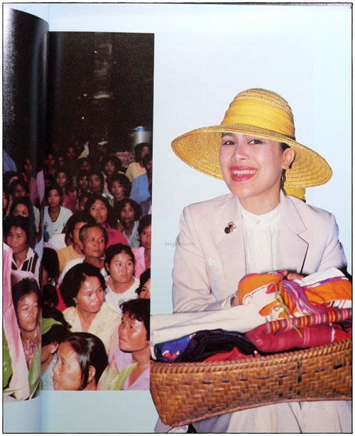 เทอดทัดหัตถา สมเด็จพระนางเจ้าสิริกิติ์พระบรมราชินีนาถกับงานศิลปวัฒนธรรมพื้นบ้านไทย 5