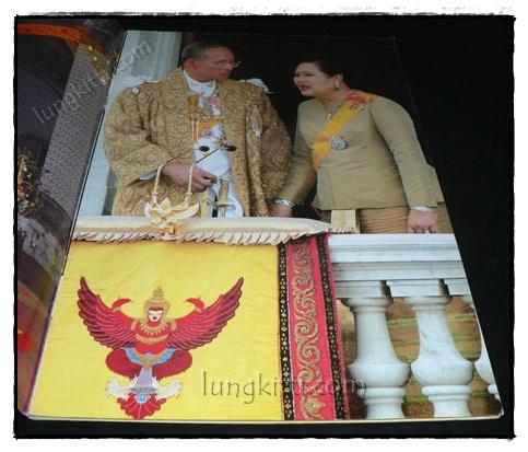 บันทึกสุดยอดภาพประวัติศาสตร์ในหลวงของเราในวโรกาสฉลองครองราชย์ครบ 60 ปี 6