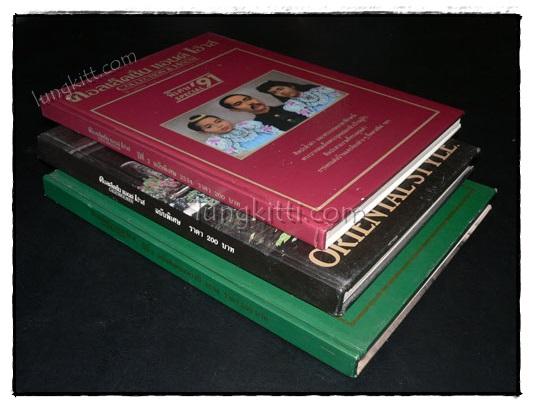 คอลเล็คชั่น แอนด์ เฮ้าส์ (ฉบับพิเศษ) ปกเขียว, ปกแดง, ปกดำ 1