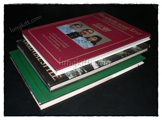 คอลเล็คชั่น แอนด์ เฮ้าส์ (ฉบับพิเศษ) ปกเขียว, ปกแดง, ปกดำ 2