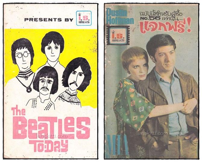 I.S Song Hits No.56 The Beatles to-day - และฉบับแจกฟรี ! (สำหรับผู้ซื้อ No.56 เท่านั้น)