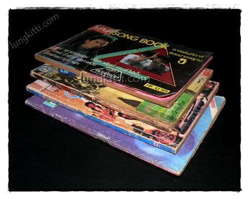 รอยัลสไปรท์ / รวมเพลงฮิตลูกทุ่งดีสโก้ / ดาราภาพยนตร์ / SONG BOOK (รวม 4 เล่ม) 5