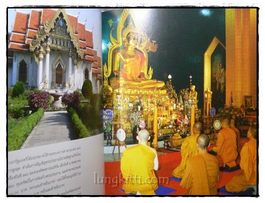 50 ปี วัดไทยพุทธคยา อินเดีย 6