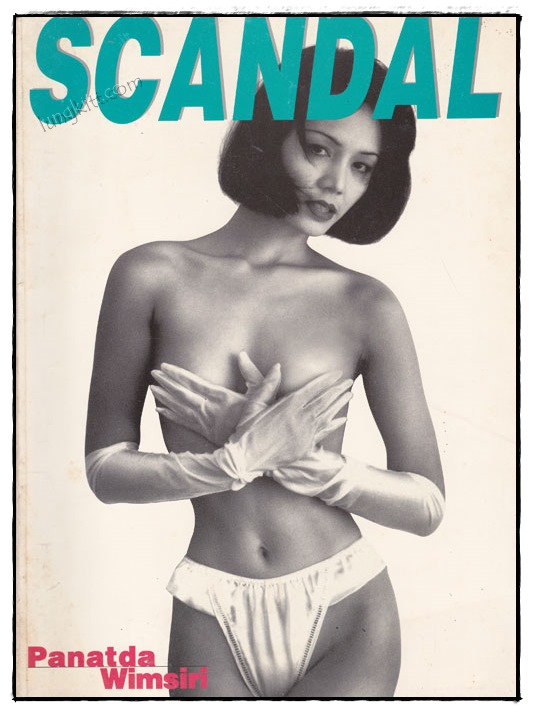 SCANDAL ISSUE 2