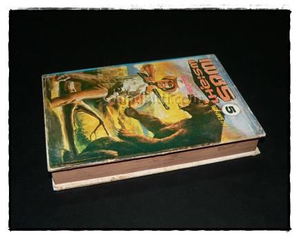 เพชรพระอุมา ตอน จอมพราน (เล่ม 5)/ พนมเทียน 2
